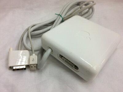 【中古】[ Apple ] Apple 純正 変換キット / DVI to ADC Adapter