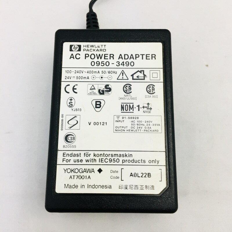 【中古】[ HP ] ACアダプタ / 0950-3490 / 24V / 500mA / 電源 adapter /