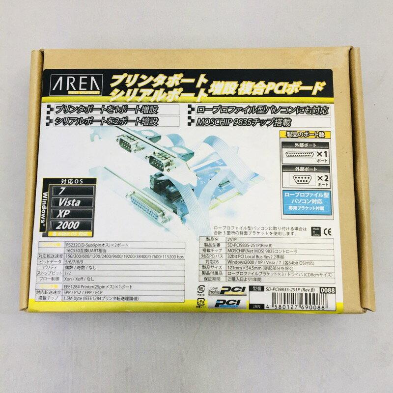 【中古】[ AREA ] PCI シリアルポート ×2+プリンタポート(外部) x1 タイプ SD-PCI9835-2S1P