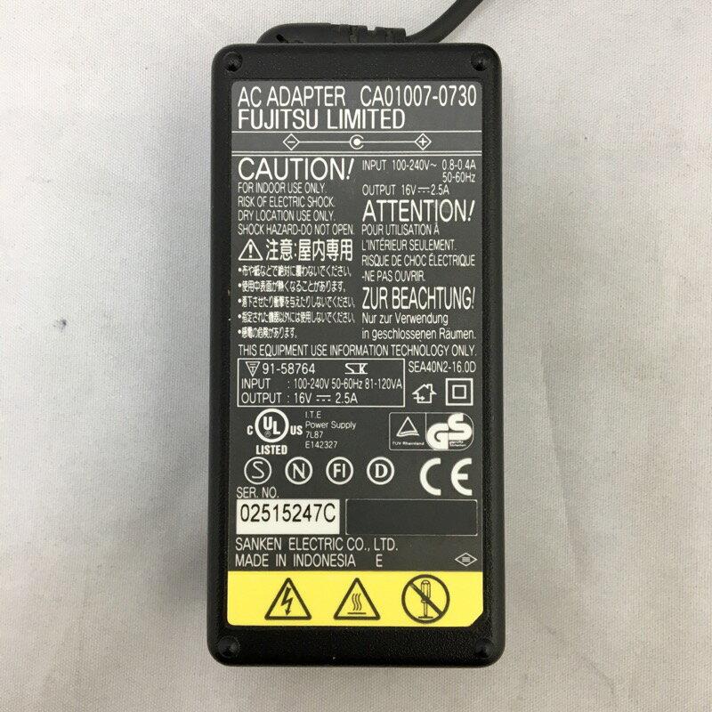【中古】[ Fujitsu ] 16V ACアダプタ / 2.5A / SEB55N2-16.0 / CA01007-0730 / CA01007-0470 / 中ピン