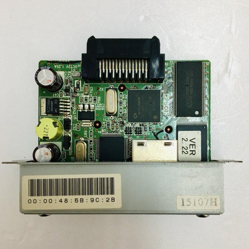 【中古】[ EPSON ] EPSON サーマルプリンタ用 Ethernet Interface / UB-E02 /