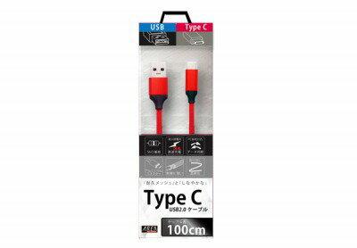 【中古】[ AREA ] USB-TypeCケーブル SD-UAC10-RD / 100cm SD-UAC10
