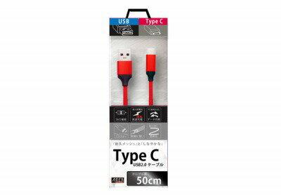 【中古】[ AREA ] USB-TypeCケーブル SD-UAC05-RD / 50cm
