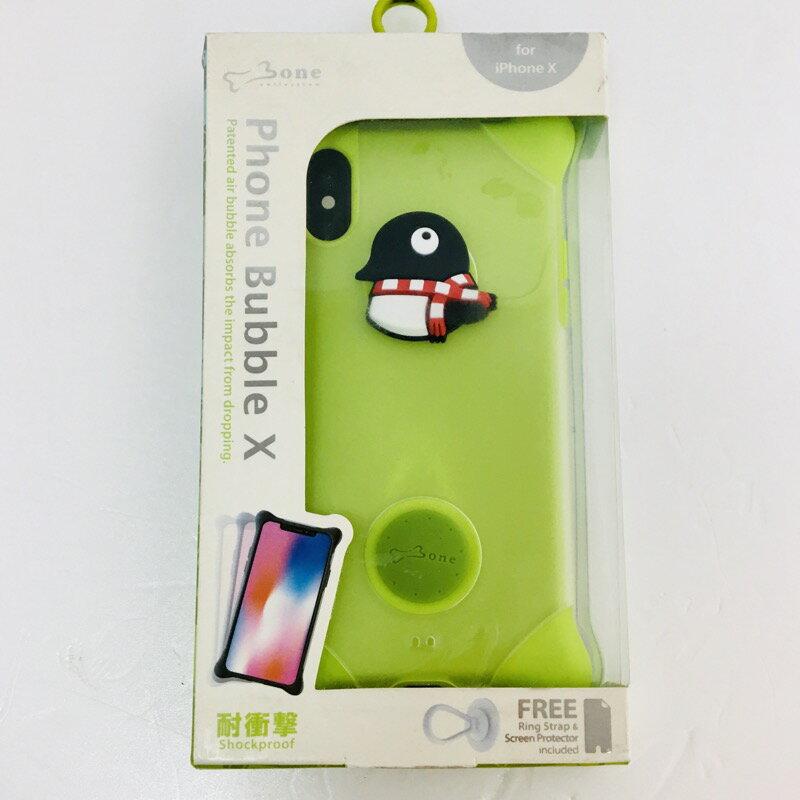 【中古】[ AREA ] area iPhone X ケース / Phone Bubble X PH17101-PEN PH17101-PEN