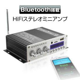 フラッシュクーポン発行中 オーディオアンプ コンパクト高音質 高出力 USB/SDカード/Bluetooth対応 パワーアンプ Bluetooth Hi-Fi ステレオオーディオアンプ AMP Bluetooth小型アンプ 12V 車載アンプ 【あす楽対応】