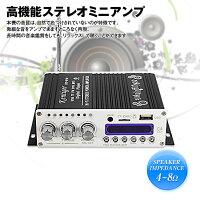 オーディオアンプコンパクト高音質高出力USB/SDカード/Bluetooth対応パワーアンプBluetoothHi-FiステレオオーディオアンプAMPBluetooth小型アンプ12V車載アンプ【あす楽対応】