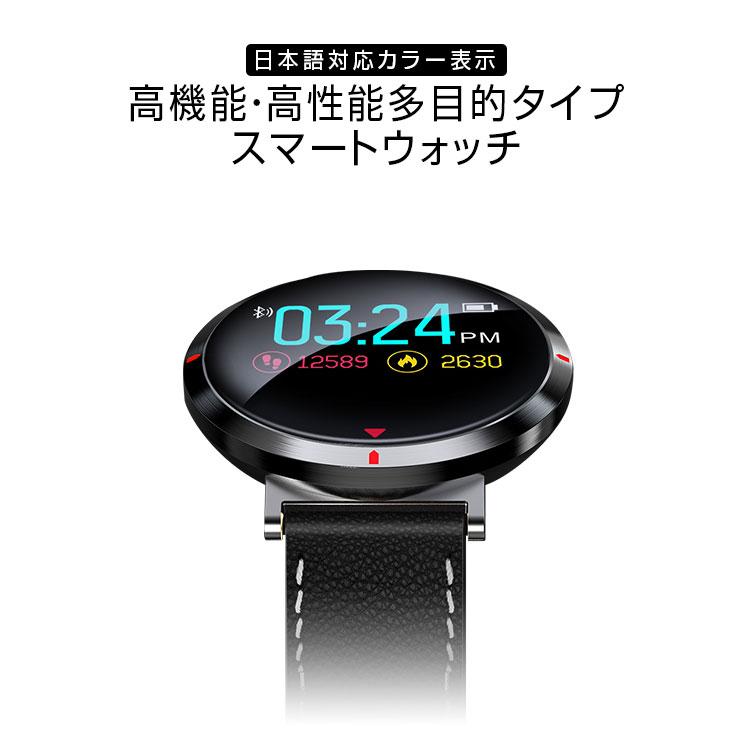 【ゆうパケット3】 スマートウォッチ スマートブレスレット IP68防水 血圧計 心拍数 歩数計 カラー iPhone/iOS/Android 日本語表示