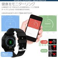 スマートウォッチ日本語対応心拍計睡眠モニター長座注意スマートブレスレット紛失防止iOSAndroid対応IP68防水1.0インチ