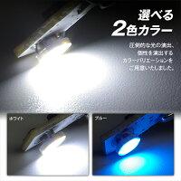 超発光!T10スティックタイプ高輝度6チップ