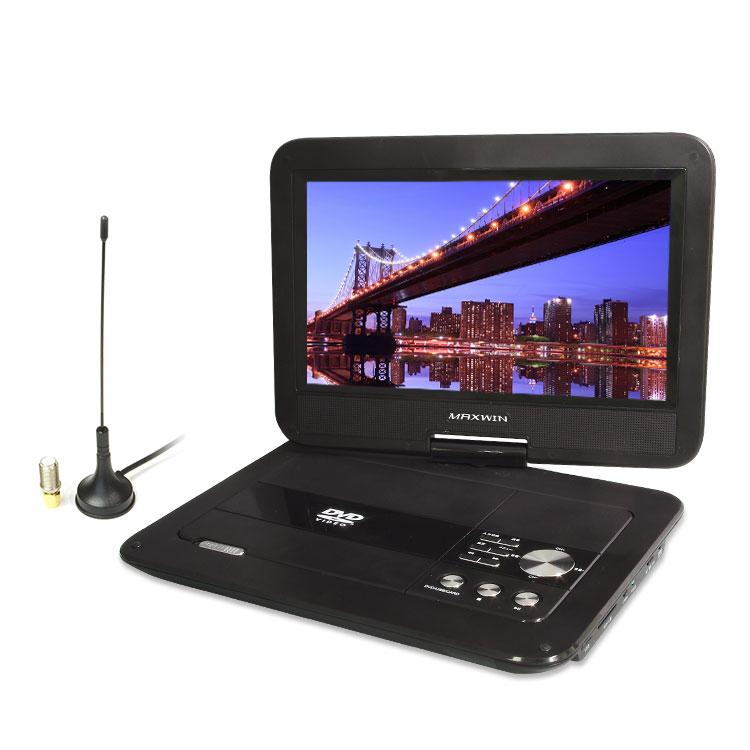 送料無料 DVDプレーヤー ポータブルDVDプレーヤー フルセグ 10.1インチ CPRM対応 車載 シガー 家庭用 ACアダプター バッテリー DVD CD SD USB MPEG JPEG 【あす楽対応】