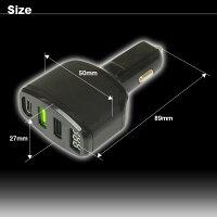 送料無料USBカーチャージャーtype-c3ポートシガーアダプター車載電源QC3.0急速充電電圧表示DC12-24VRetinaMacBookXperiaXZ【あす楽対応】