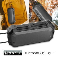 Bluetoothスピーカー防水スピーカーBluetooth4.2IPX6防水マイク内蔵重低音5Wx2デュアルドライバ高音質USBmicroSDAUX長時間連続再生車載スピーカーiPhone8iphoneXAndroid旅行キッチン浴室バーベキュー