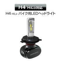 LEDフォグランプヘッドランプLEDバルブCREE社H11トヨタアルファードATH2ANH2GGH2レビュー記入で送料無料