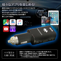 Bluetooth対応ワイヤレス無線FMトランスミッターブルートゥース車載車内音楽再生iPhone5siPhone5ciPhone5iPadminiiPadairSDUSBタブレットスマートフォンスマホAndroid充電シガーソケットミュージックMP3プレーヤープレイヤー
