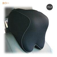 ネックパッド車クッション低反発ウレタンネックピロードライブ旅行運転頚椎サポート枕【あす楽対応】