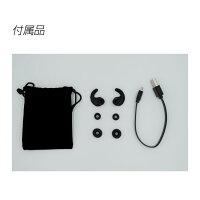 【定形外送料無料】Bluetoothイヤホンスポーツヘッドセット防汗防滴カナル型高遮音性ハンズフリー通話磁気吸引機能付き