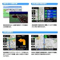 送料無料バイクナビバイクバイクナビゲーション2018年版地図搭載3年間地図更新無料ナビ5インチ5inchIPX5防水Bluetoothバイザー一体型バイクポータブルイヤフォン動画音楽写真microSD12V24V