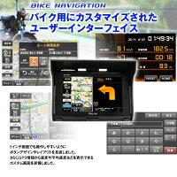 バイクナビナビナビゲーションドライブ5インチ5inchIPX5防水Bluetoothバイザー一体型バイクポータブルイヤフォンカナル動画音楽写真再生microSD12V24Vオリジナルブランド「道-Route-」