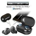 Bluetooth5.0 Bluetooth イヤホン ワイヤレスイヤホン 自動ペアリング 両耳 スポーツ ...