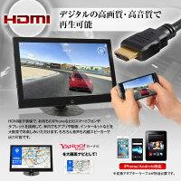 【フルセグ内蔵/HDMI接続可能】大迫力WSVGA画面!!10.1インチLED液晶オンダッシュモニター【オンダッシュ】