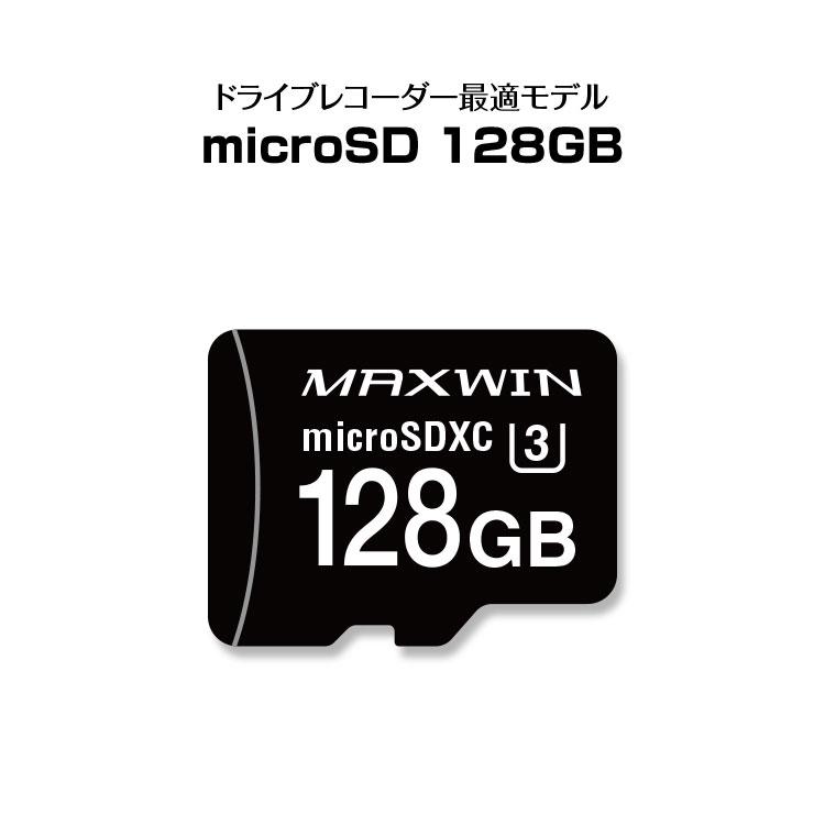 クーポン発行中! 【メール便送料無料】 microSDカード マイクロSDカード microSDXC 128GB Class10 UHS-I UHSスピードクラス3 V30 ビデオスピードクラス30 ドライブレコーダー向けメモリ 最大転送速度100MB/s