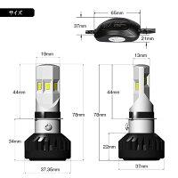 LEDヘッドライトバイク用バイクH4H6PH7PH8対応直流交流兼用DCAC9-18V30WCOB3面発光6000k3500LMHi/Lo切替冷却ファン防水IP65取付簡単