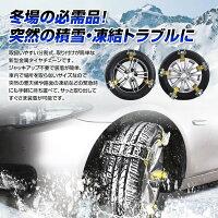【予約販売】金属タイヤチェーンタイヤチェーン滑り止めチェーン205〜225mm2輪分軽量ジャッキアップ不要手袋付属コンパクト収納雪対策事故防止雪道凍結ミニバン