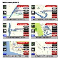 クーポン発行中!2019年最新地図搭載3年間地図更新無料ポータブルナビカーナビ7インチナビゲーション住友電工地図最新3年地図更新無料オービスタッチパネルmicroSD道-Route-