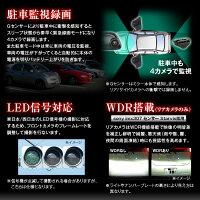 2020年最新タイプデジタルミラー86ロードスターBR-ZレガシィB4MR-SCR-Zインサイトシビックフォレスターインプレッサ【あす楽対応】