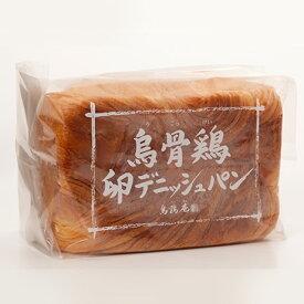 【7/24-7/26お届け分】烏骨鶏卵デニッシュパン【金沢の烏骨鶏卵】