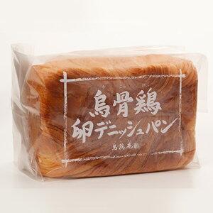 【幻のデニッシュパン】皆様の声援により再販売開始!注文殺到アイテム 烏骨鶏卵デニッシュパン(1.5斤:賞味期限製造から7日)【金沢の烏骨鶏卵】