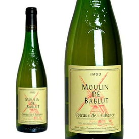 コトー・ド・ローバンス ムーラン・ド・バブリュ 1983年 ドメーヌ・ド・バブリュ 750ml (フランス ロワール 白ワイン)