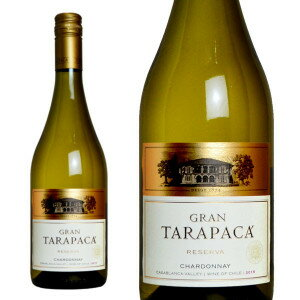 グラン タラパカ シャルドネ 2017 ヴィーニャ サン ペドロ タラパカ 白ワイン 辛口 750ml チリ カサブランカ ヴァレーGran Tarapaca Chardonnay [2017] Valle de Casablanca