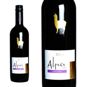 サンタ ヘレナ アルパカ カルメネール 2017 D.O セントラル ヴァレー 赤ワイン 辛口 ミディアムボディ 750mlSanta Helena Alpaca Carmenere [2017] chile(Valley-Central)