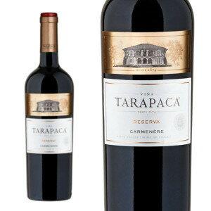 グラン タラパカ カルメネール 2016 ヴィーニャ サン ペドロ タラパカ 赤ワイン 辛口 ミディアムボディ 750ml チリ マイポヴァレーGran Tarapaca Carmenere [2016] Valle del Maipo