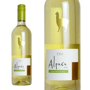 サンタ ヘレナ アルパカ ソーヴィニヨン ブラン 2017 白ワイン 750mlSanta Helena Alpaca Sauvignon Blanc [2017] chile (Valley-Central)