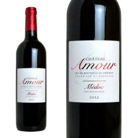 シャトー・アムール 2014年 AOCメドック ・クリュ・ブルジョワ 750ml (フランス ボルドー 赤ワイン)
