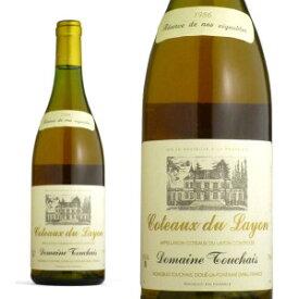 コトー・デュ・レイヨン レゼルヴ 1986年 ドメーヌ・トゥーシェ 750ml (フランス ロワール 白ワイン)