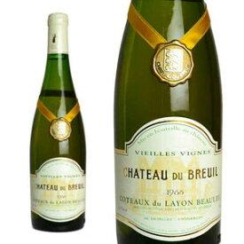コトー・デュ・レイヨン ボーリュー ヴィエイユ・ヴィーニュ 1966年 シャトー・デュ・ブルイユ 750ml (フランス ロワール 白ワイン)