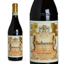 バルバレスコ リゼルヴァ 2013年 テッレ・デル・バローロ 750ml (イタリア 赤ワイン)