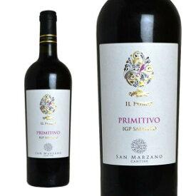 イル・プーモ プリミティーヴォ 2017年 カンティーネ・サン・マルツァーノ (赤ワイン・イタリア)