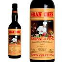 グラン・シェフ マルサラ フィーネ フローリオ社 750ml 17% (白ワイン・イタリア)