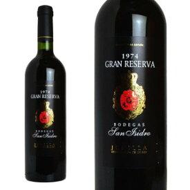 ボデガス・サン・イシドロ グラン・レセルバ 1974年 DOフミーリャ 750ml (スペイン 赤ワイン)