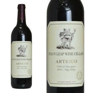 スタッグスリープ・ワインセラーズ アルテミス カベルネ・ソーヴィニヨン 2015年 正規 750ml (アメリカ カリフォルニア 赤ワイン)