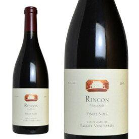 タリー ピノ・ノワール リンコン・ヴィンヤード アロヨ・グランデ・ヴァレー 2016年 タリー・ヴィンヤーズ 750ml (カリフォルニア 赤ワイン)