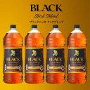 【送料無料】ブラックニッカ リッチブレンド 40% 4000ml 4本 ペットボトル 正規(ブレンデッドウィスキー)
