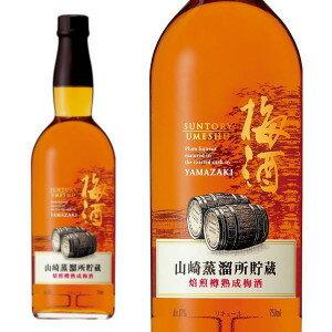 サントリー 山崎蒸留所貯蔵 焙煎樽熟成 梅酒 17% 750ml