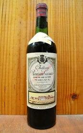 シャトー ローザン ガシー 1967年 AOCマルゴー グラン クリュ クラッセ 公式格付第二級 750ml フランス 赤ワイン