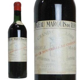 シャトー マルキ ド テルム 1964年 AOCマルゴー・メドック・グラン・クリュ・クラッセ フランス 赤ワイン