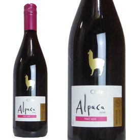 サンタ ヘレナ アルパカ ピノ ノワール 2020年 D.Oセントラル ヴァレーSanta Helena Alpaca Pinot Noir 2020 chile(Valley-Central)